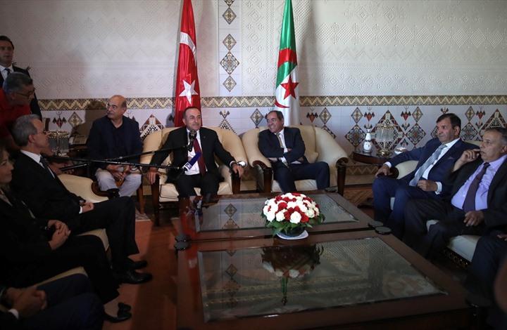 وزير الخارجية الجزائري مع نظيره التركي