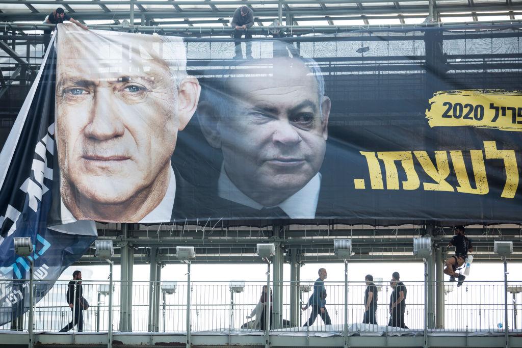 الحكومة الإسرائيلية الجديدة عرب إسرائيل